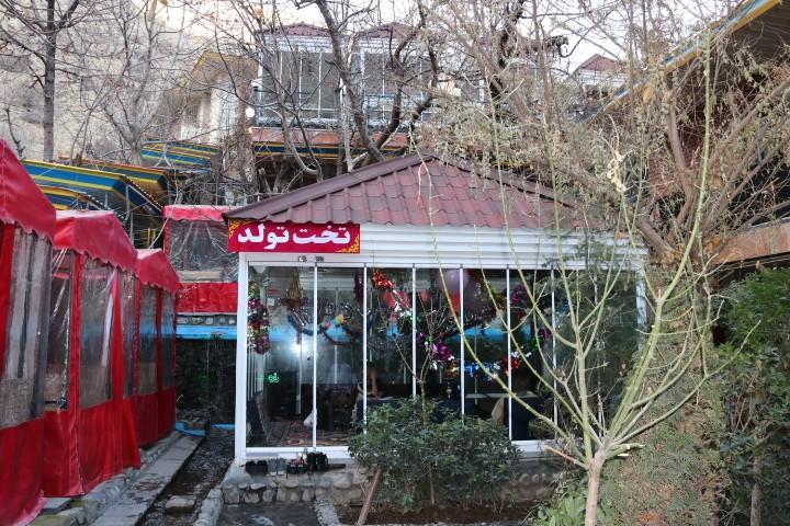 Varjin Restaurant (16).JPG