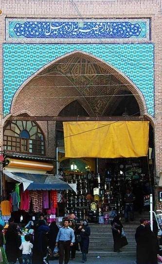 Grand Bazar gheysarieh (8).jpg