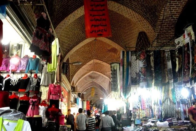 Grand Bazar gheysarieh (1).jpg
