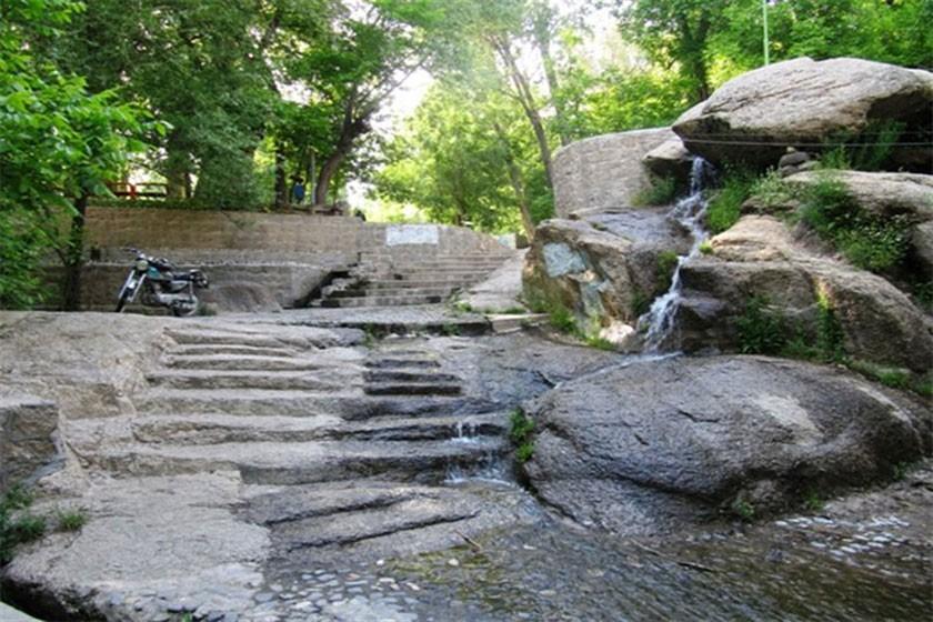 Kamar Baste Park