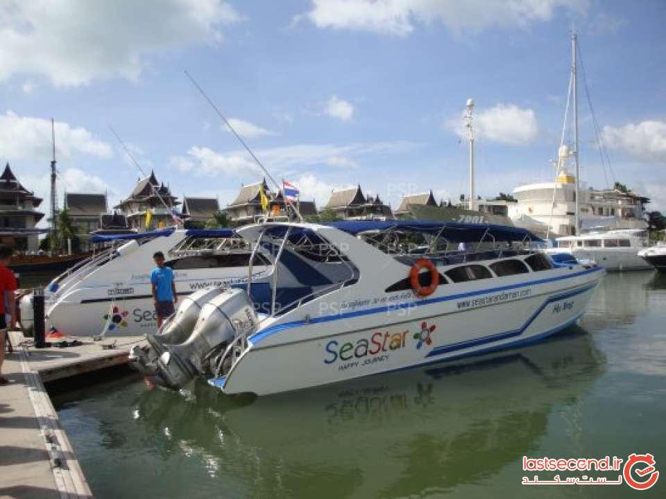 Seastar-Marine-Boat-at-Boat-Lagoon-548x411.jpg
