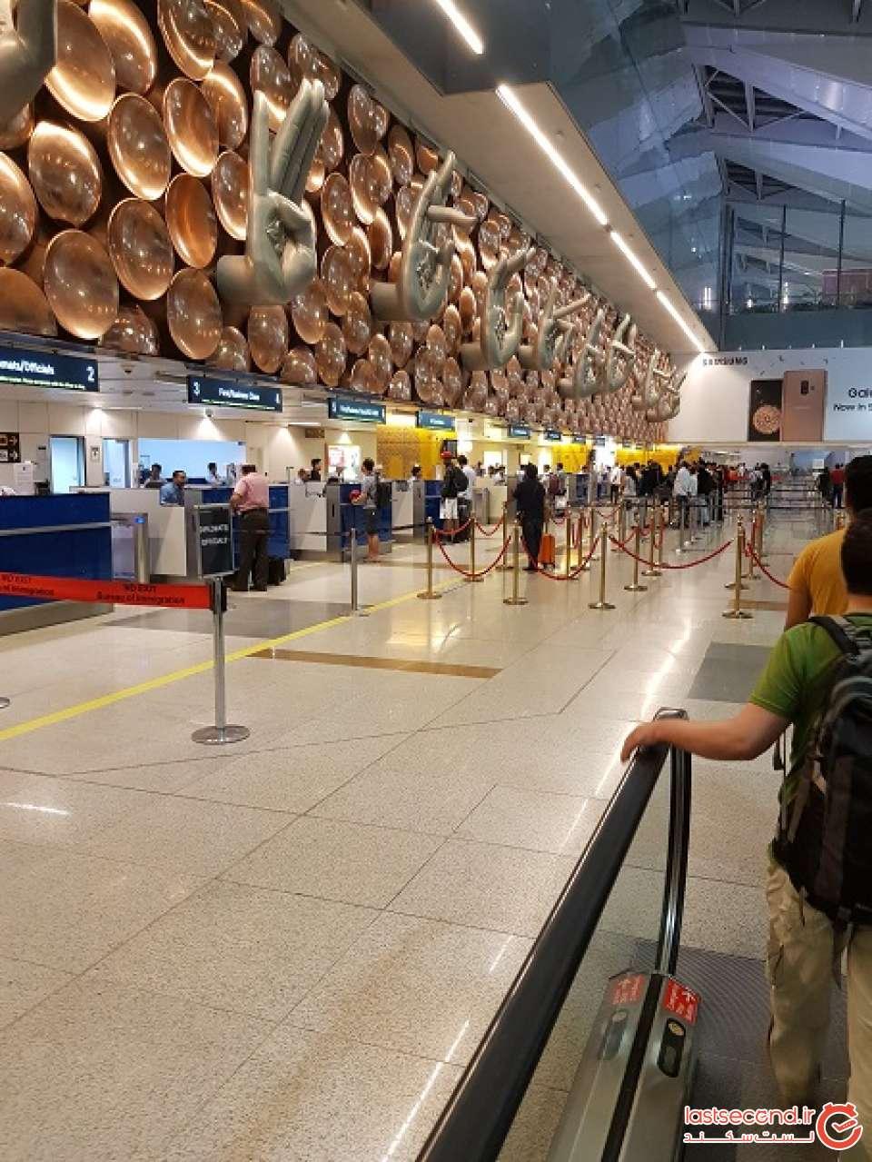 فرودگاه ایندیرا 3.jpg
