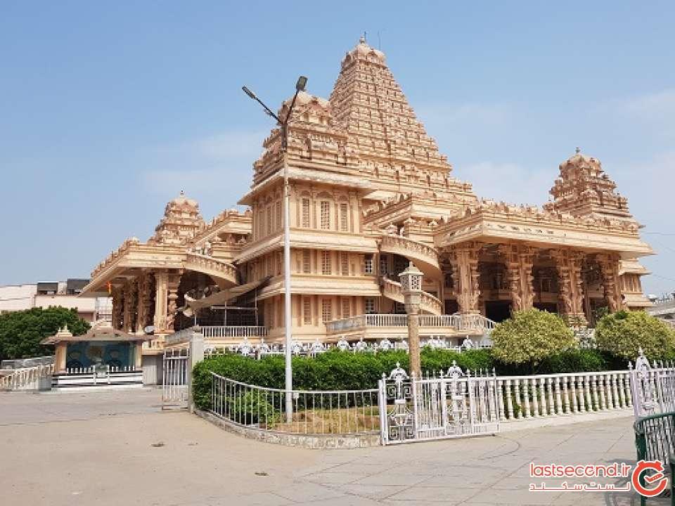 معبد چترپور مندیر