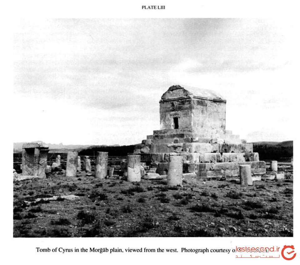 قدیمی ترین عکس آرامگاه کوروش