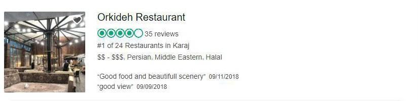 بهترین رستوران های کرج از نظر مردم
