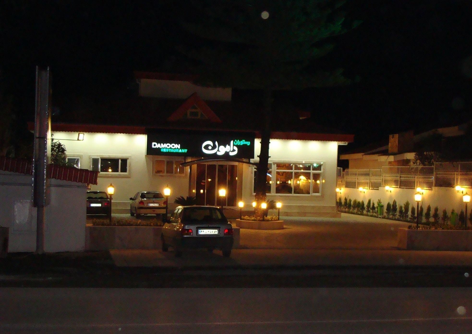 Damoun Restaurant (6).jpg