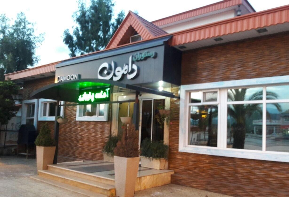 Damoun Restaurant (5).jpg