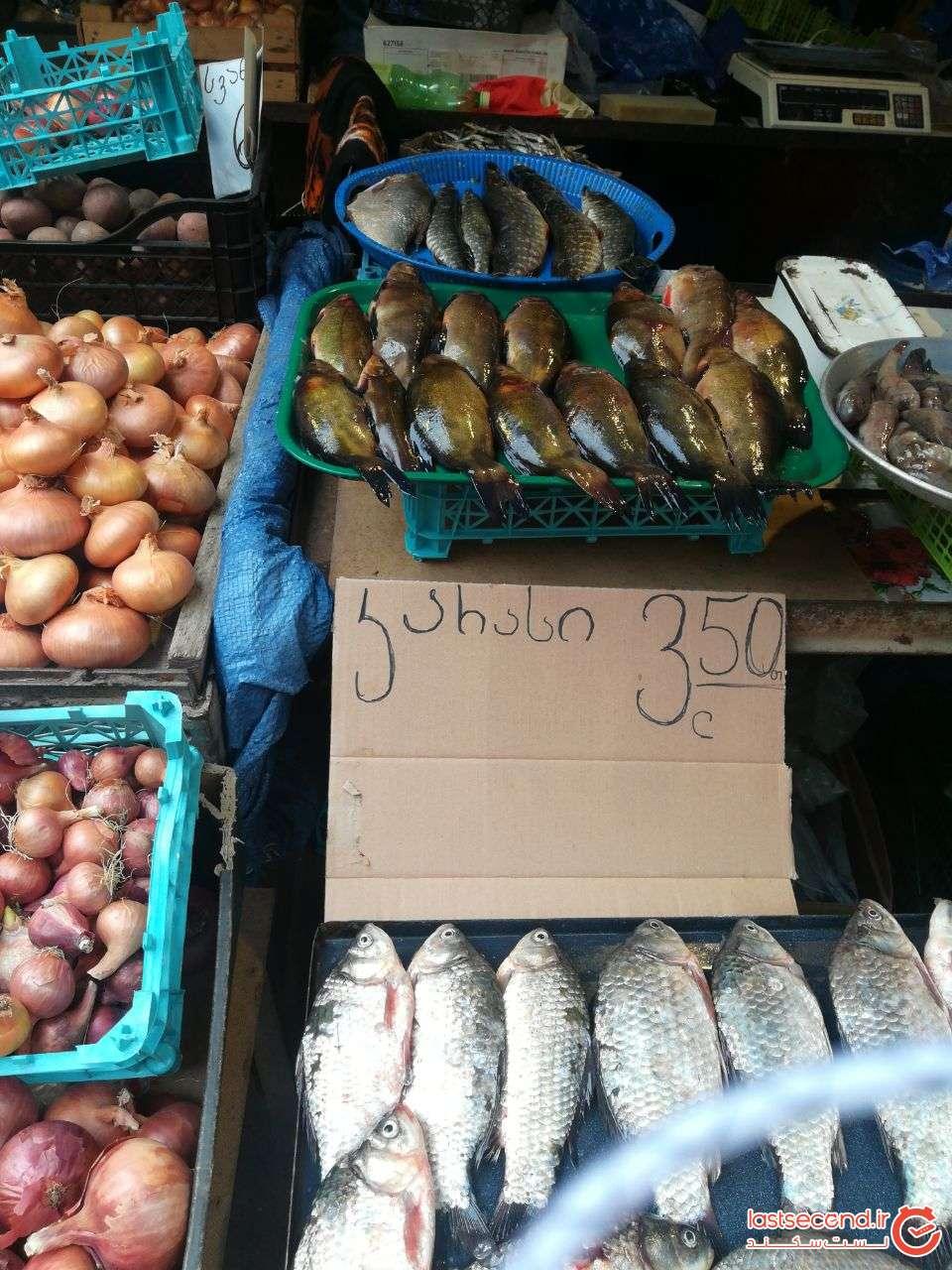 بازار میوه و سبزی تفلیس.jpg