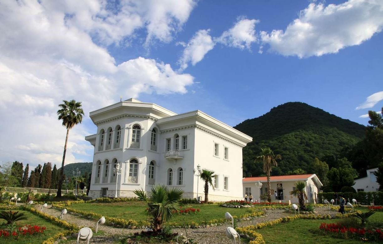 موزه عاج