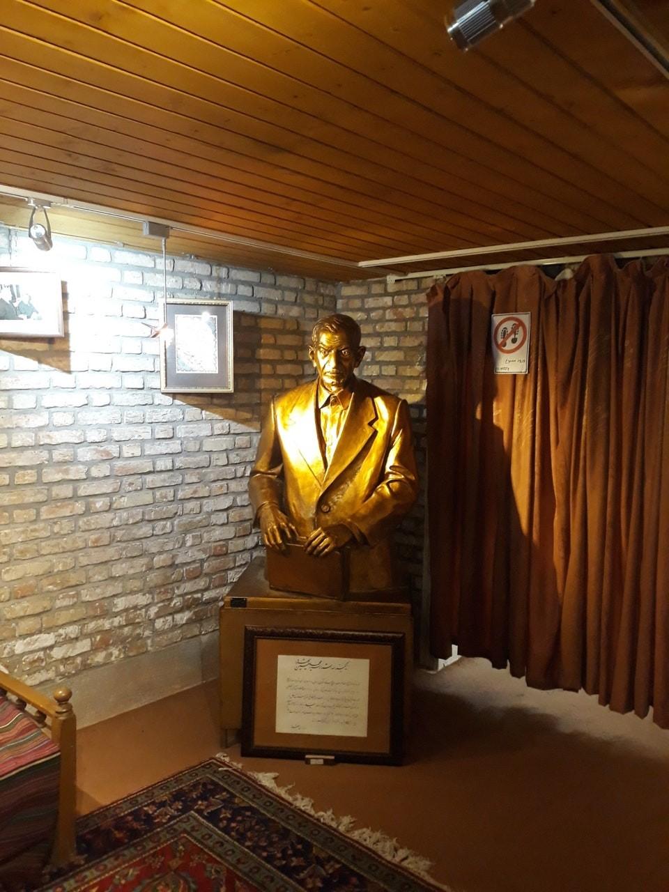 Ostad Shahriar Museum (6).jpg