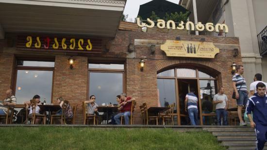 رستوران ماچاخلا