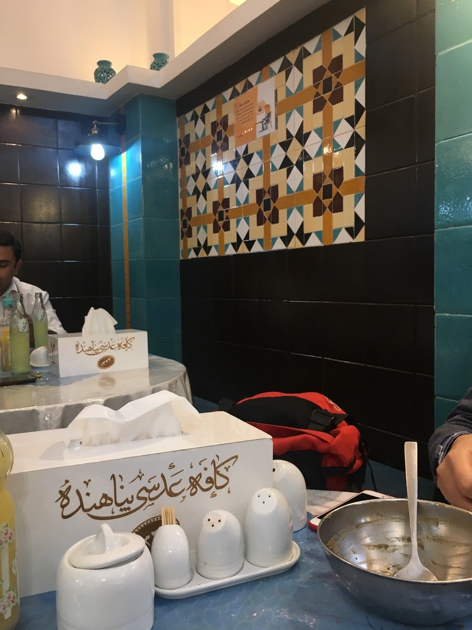 Panahandeh Restaurant And Cafe (4).jpg