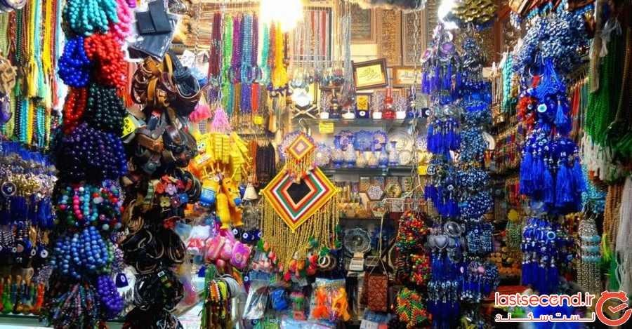بازار تجریش تهران