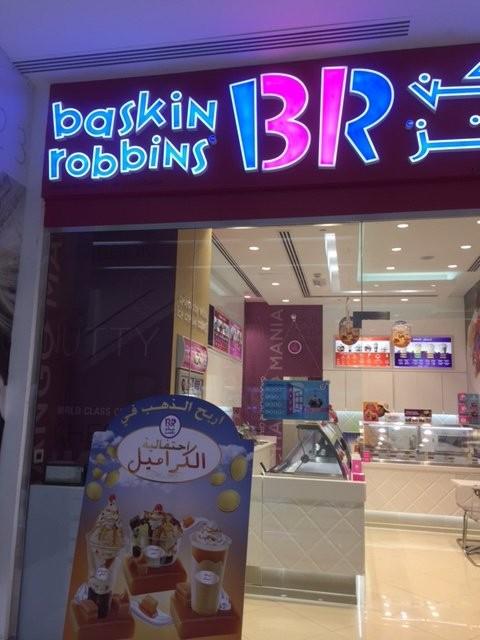 br-in-central-mall-khalifa.jpg