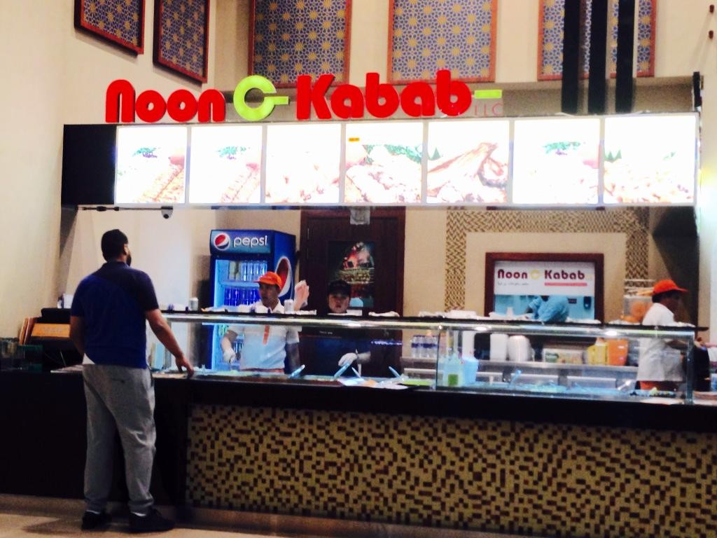 Noon Kabab Restaurant Dubai (4).jpg