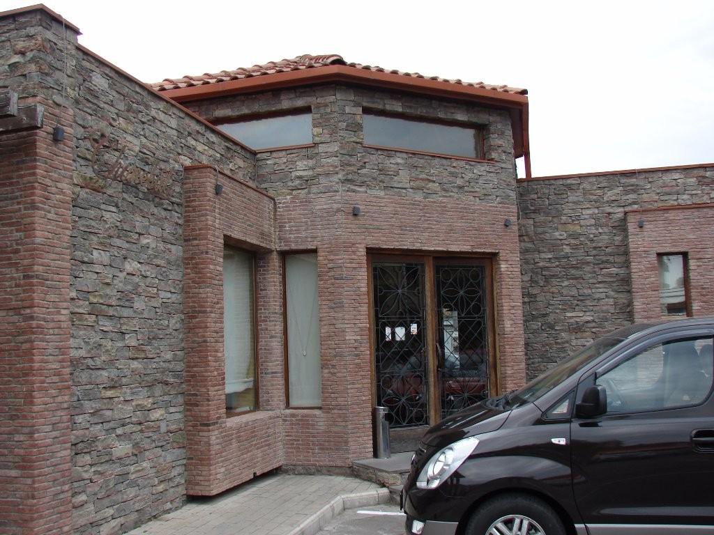 Chine Bul iRestaurant (8).jpg