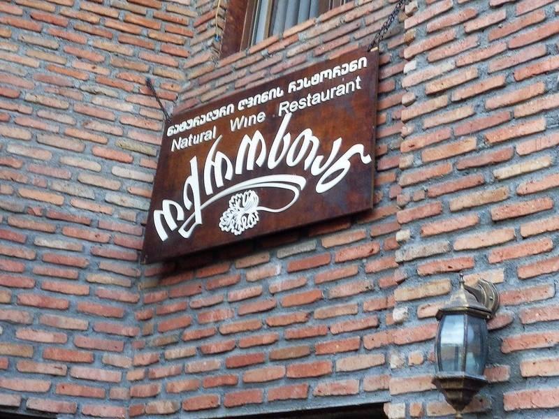 OKRO'S Restaurant (4).jpg