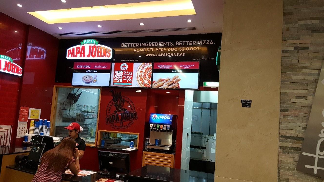 پیتزا پاپاجونز