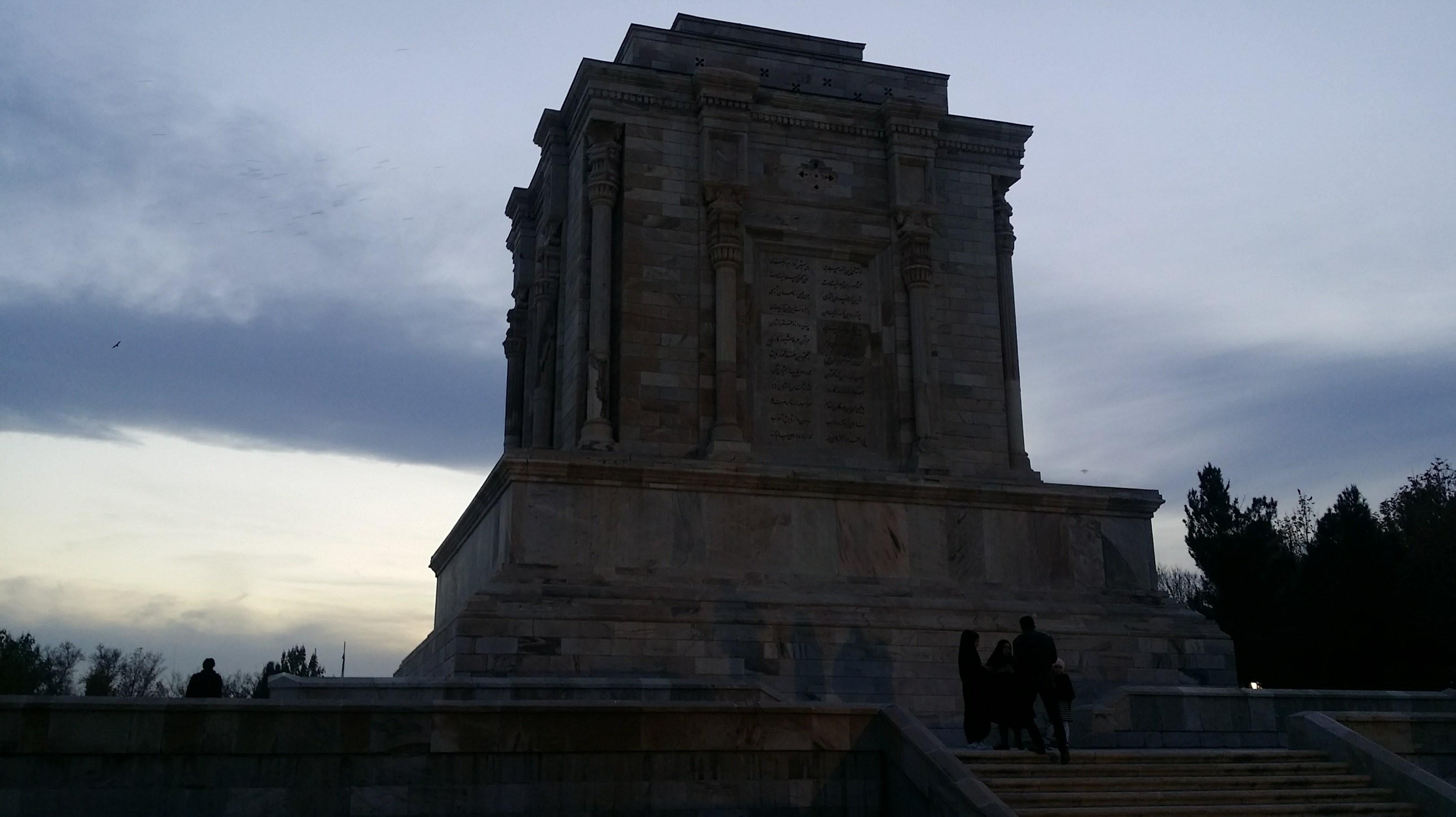 Tomb of Ferdowsi (1).jpg