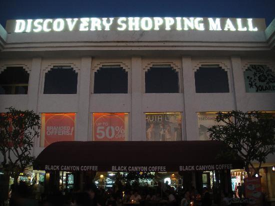 مرکز خرید دیسکاوری