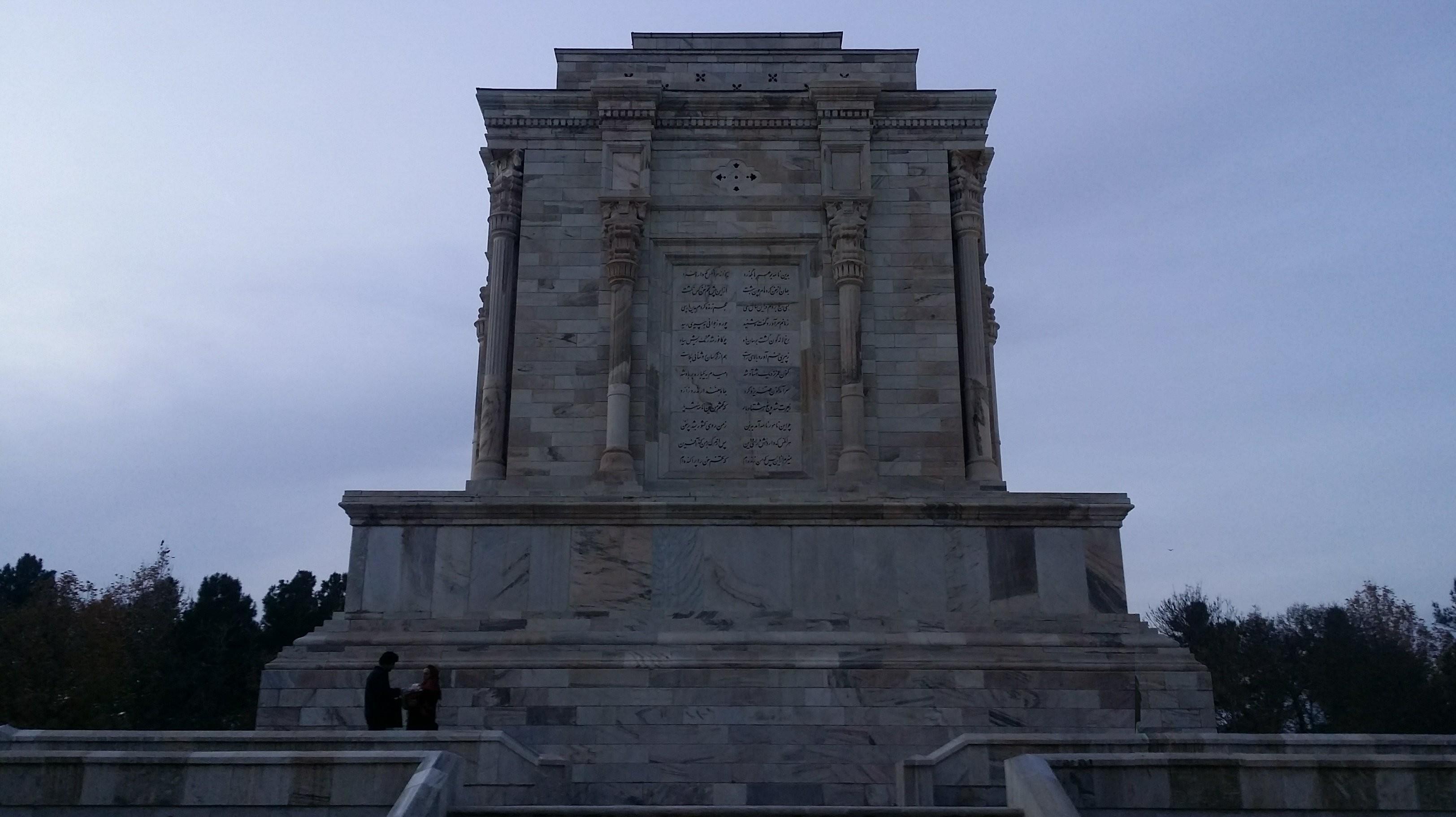 Tomb of Ferdowsi (2).jpg