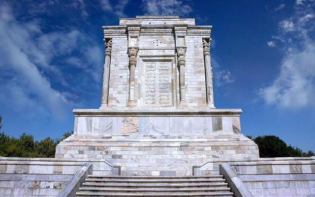 Tomb of Ferdowsi (13).jpg