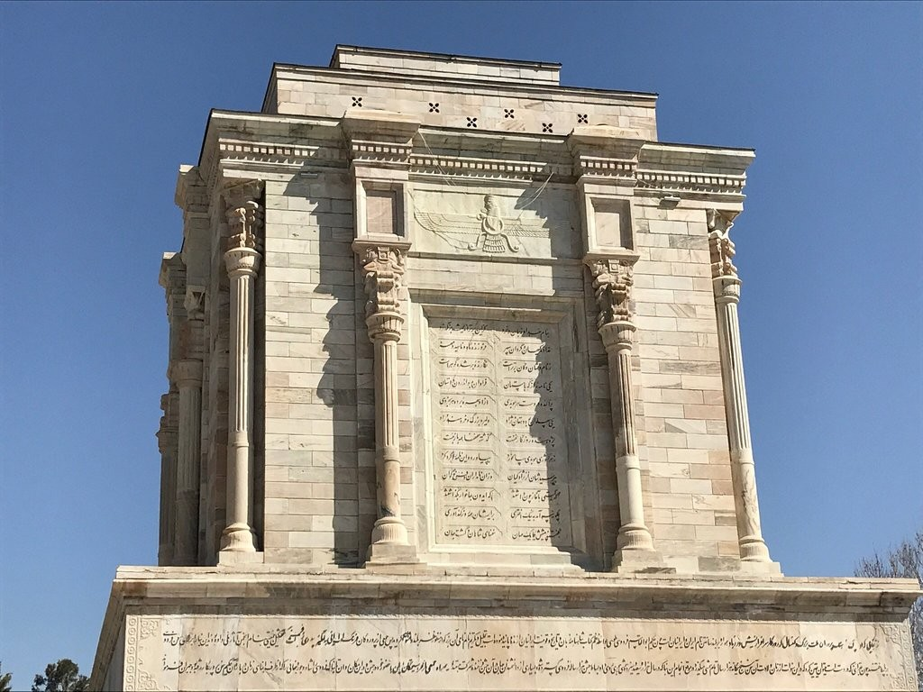 Tomb of Ferdowsi (4).jpg