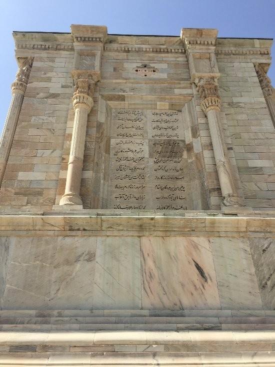 Tomb of Ferdowsi (12).jpg