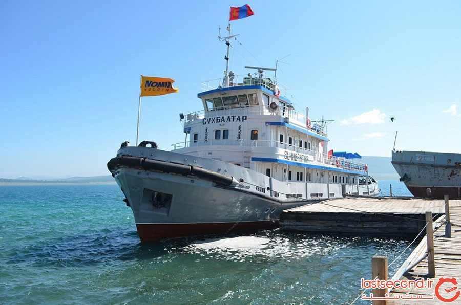 نیروی دریایی مغولستان