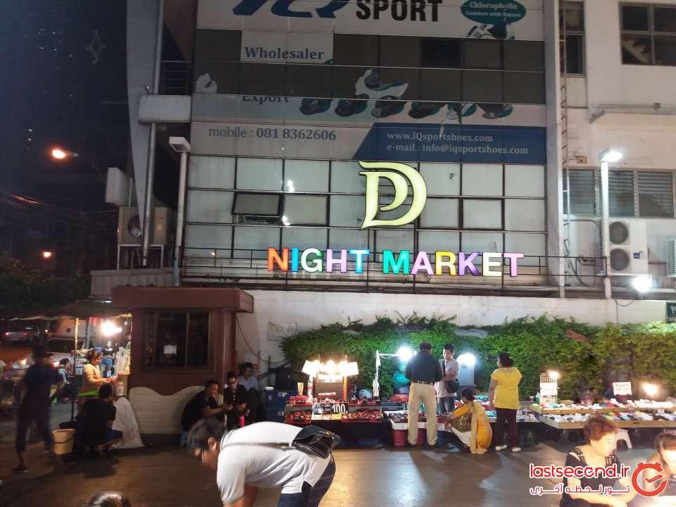 بازار شب