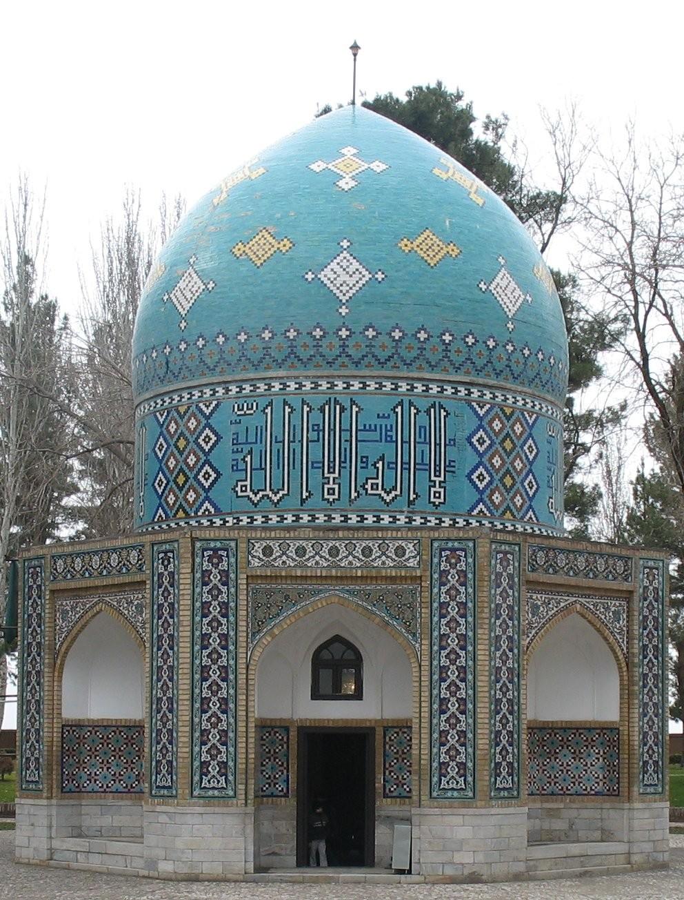 Mausoleum of Attar Neyshaburi (1).jpg