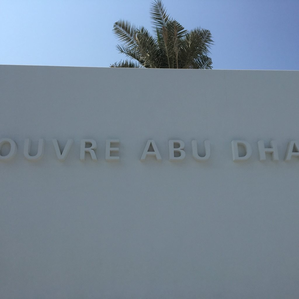 Louvre Abu Dhabi (13).jpg