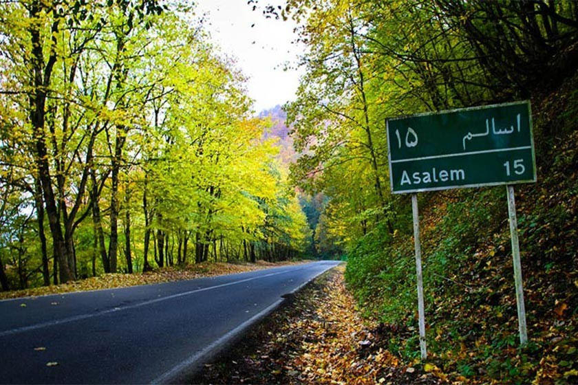 Asalem To Khalkhal Road (1).jpg