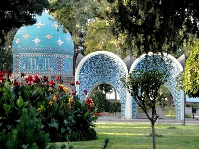 Mausoleum of Attar Neyshaburi (2).jpg