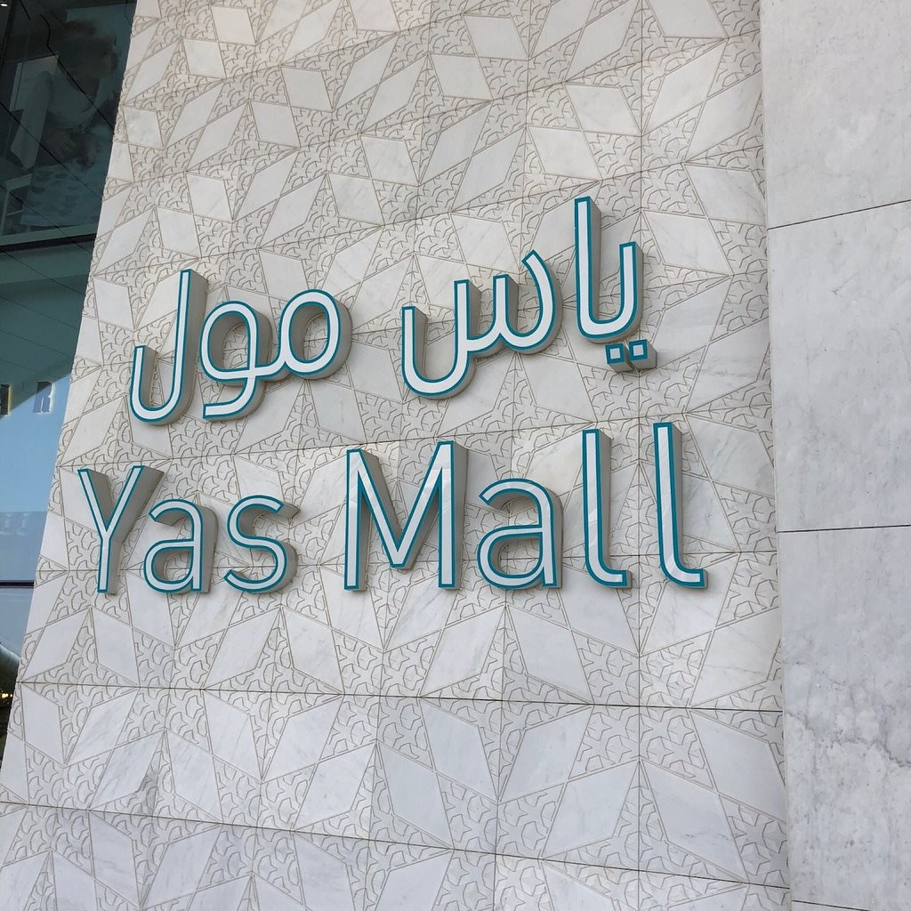 Yas Mall (5).jpg