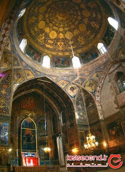 کلیسای بدخهم یادگار حضرت عیسی در اصفهان