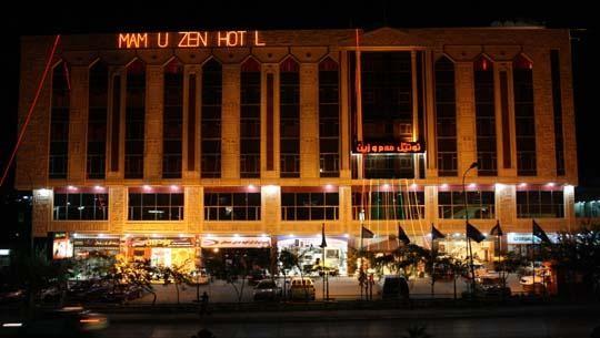 هتل ماموزن
