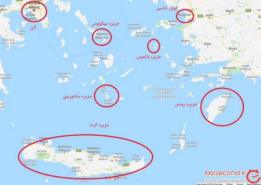سفر به جزایر عاشقانه ها (سفرنامه یونان و کوش آداسی)