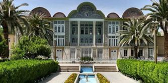 سفر به شیراز زیبا و دوست داشتنی
