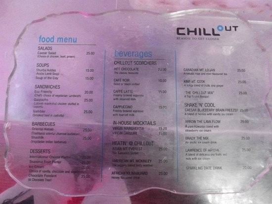 Chillout Ice Lounge-03.jpg