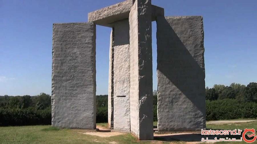 سنگهای راهنمای جرجیا