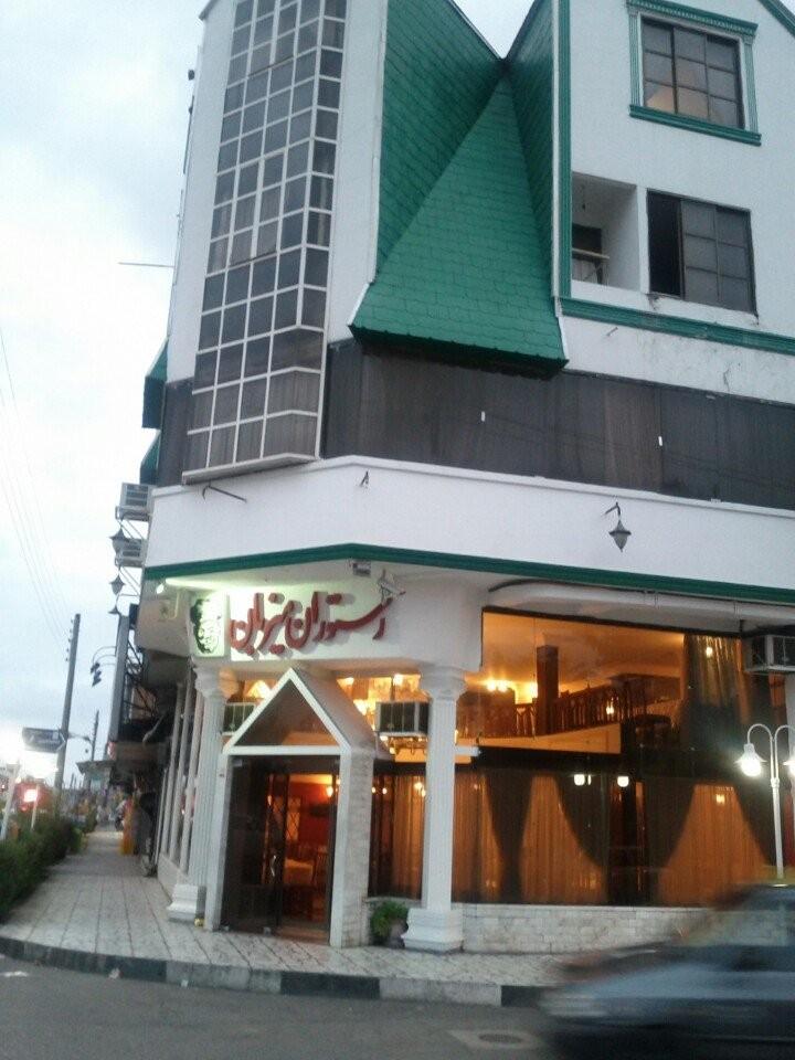 Mizban Restaurant (4).jpg