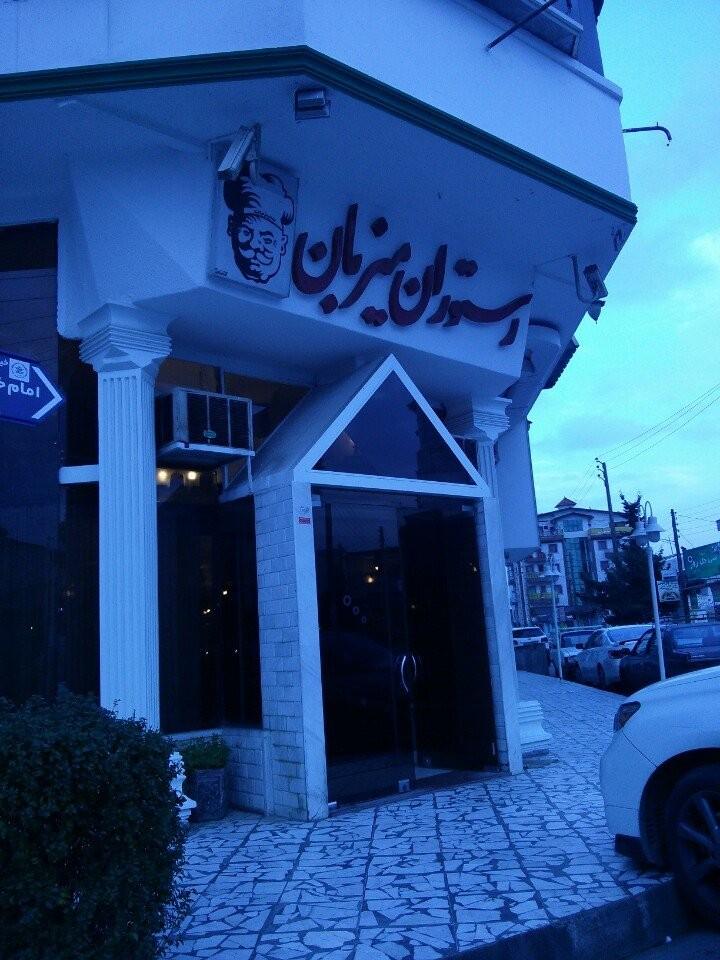 Mizban Restaurant (7).jpg