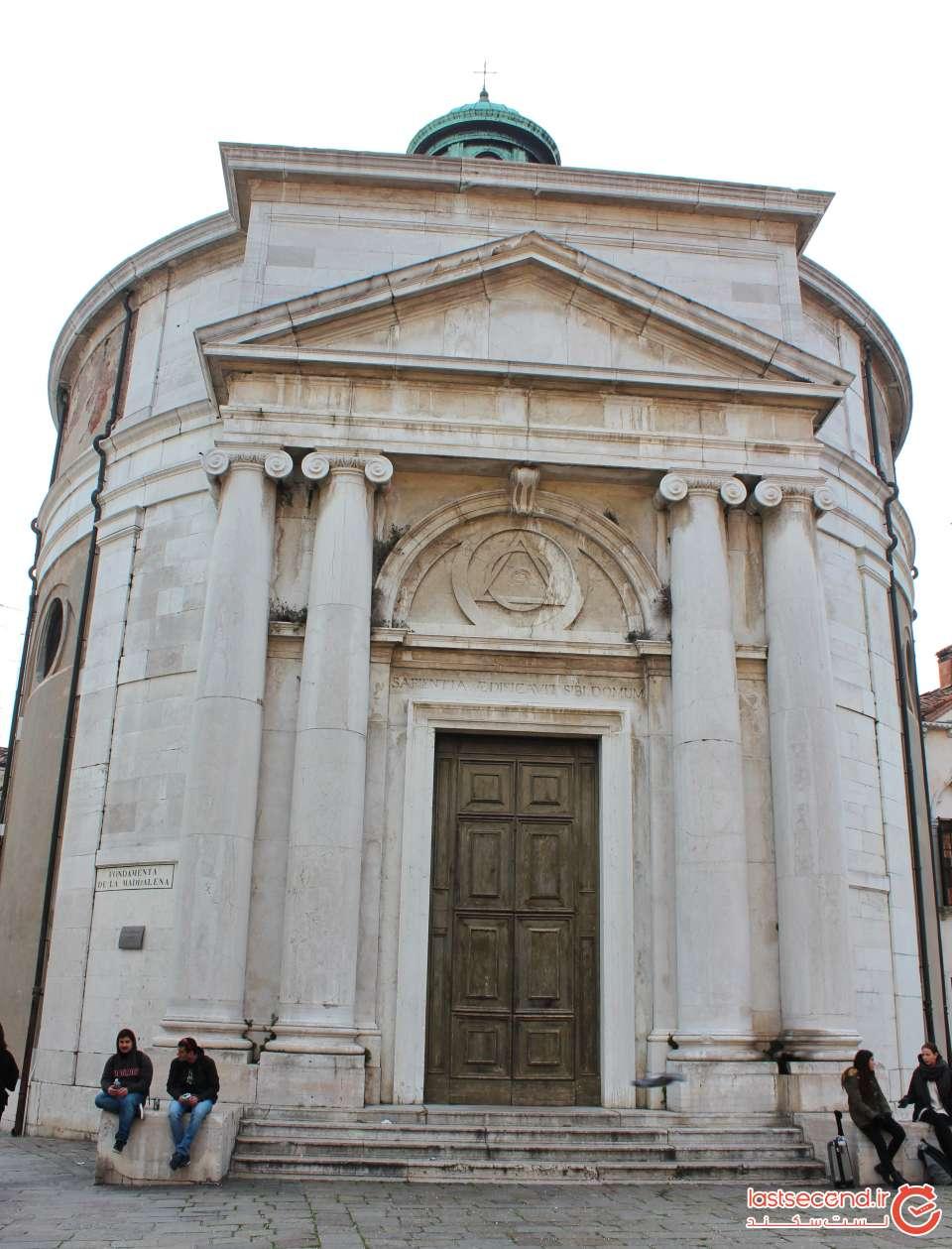 Chiesa di Santa Maria Maddalena.JPG