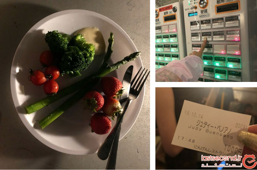 رستورانی در توکیو غذای اعدامی ها را برای مردم سرو میکند