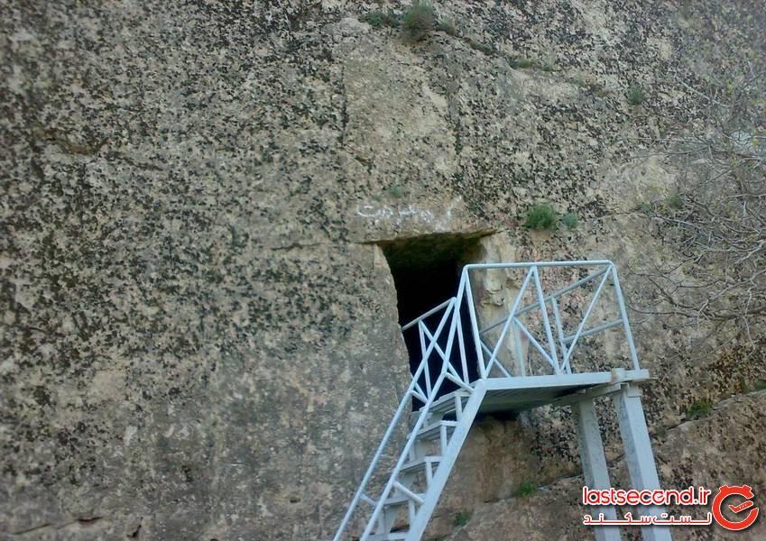 غار کوگان خرم آباد