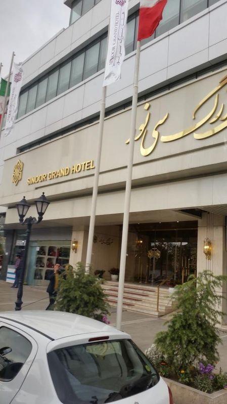 Sinoor Grand Hotel-04.jpg