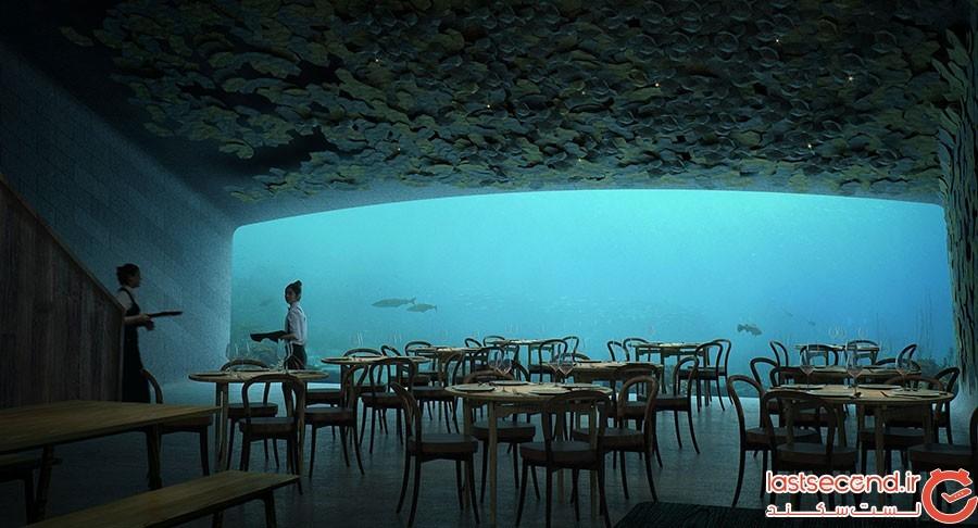 اولین رستوران زیرآبی اروپا
