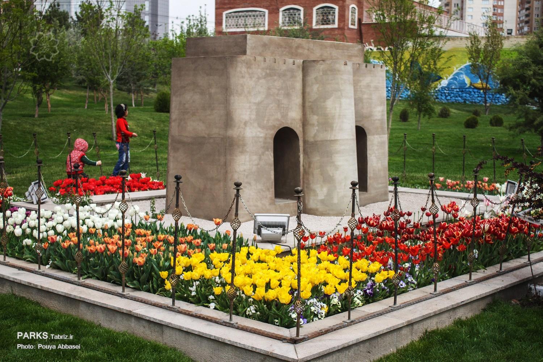 Miniature Park-05.jpg