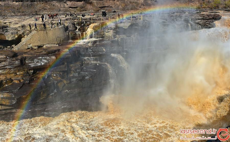 آبشار زرد چین